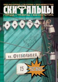 http://st0.forum4.ru/uploads/0012/21/5e/10/94288.jpg