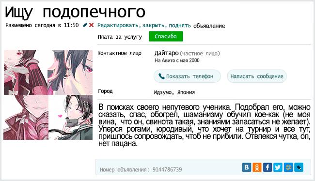 http://st0.forum4.ru/uploads/001b/0e/05/2/139769.png