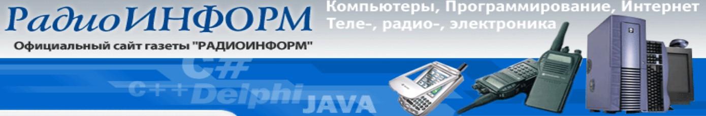 http://st0.forum4.ru/uploads/0000/19/4d/2/932787.jpg