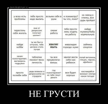 http://st0.forum4.ru/uploads/0006/60/18/6157/t32893.jpg