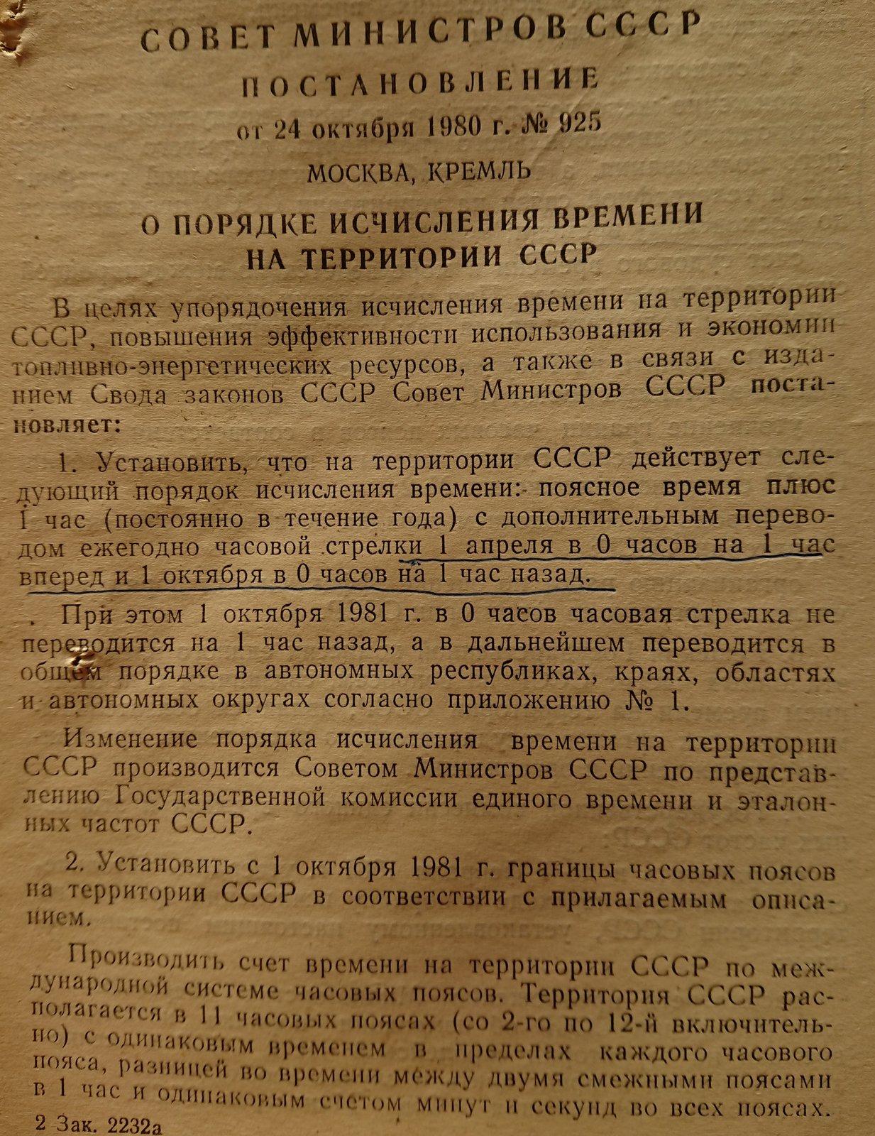 https://st0.forum4.ru/uploads/0009/6c/04/1355/223906.jpg