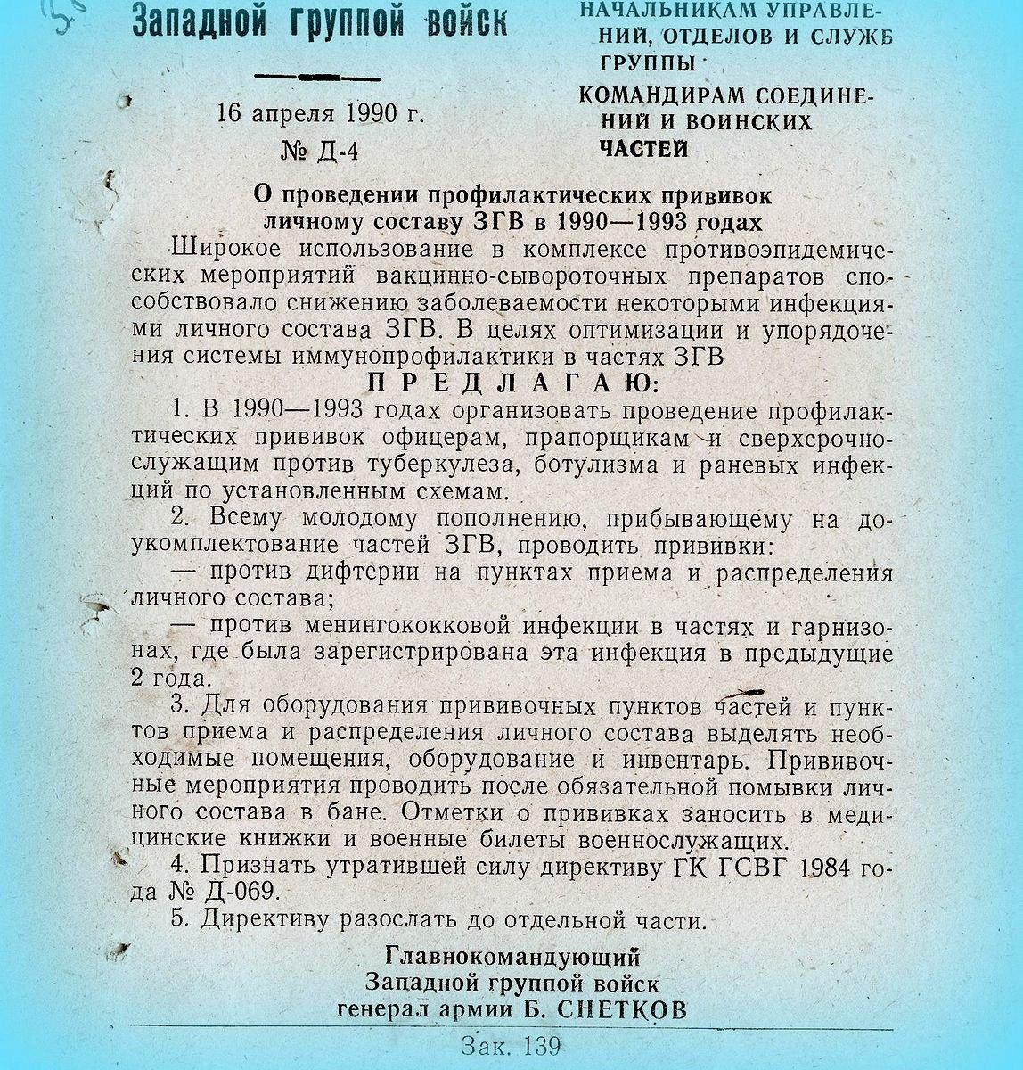 https://st0.forum4.ru/uploads/0009/6c/04/1355/451458.jpg