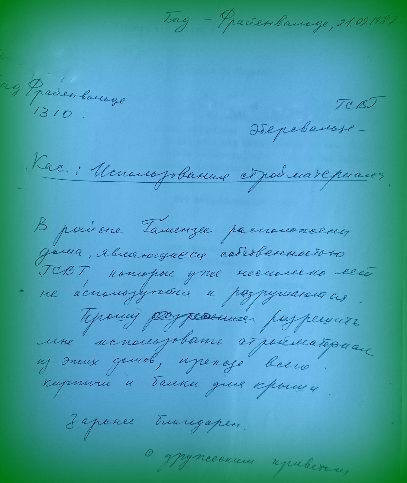 http://st0.forum4.ru/uploads/0009/6c/04/1355/715928.jpg