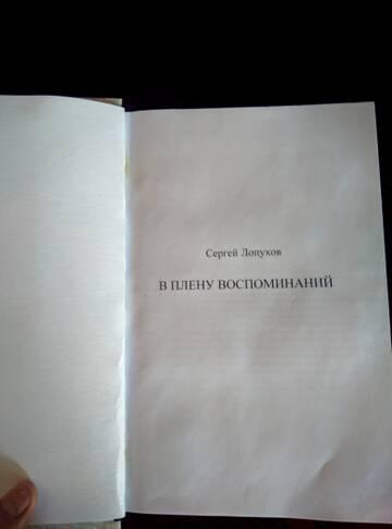 http://st0.forum4.ru/uploads/0009/6c/04/2344/t427182.jpg