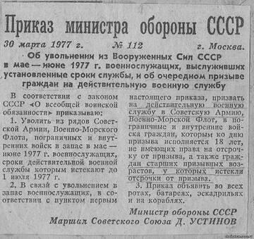 http://st0.forum4.ru/uploads/0009/6c/04/2344/t741663.jpg