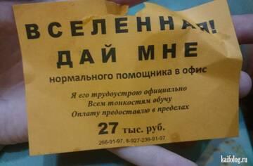 http://st0.forum4.ru/uploads/0010/0e/16/1874/t263007.jpg