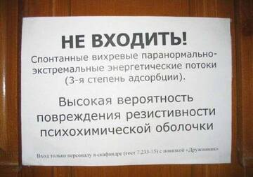 http://st0.forum4.ru/uploads/0010/0e/16/1874/t768331.jpg